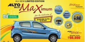 Maruti Suzuki Alto 800 Maximum Limited Edition launched