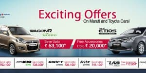 Car Offers & Discounts in May 2015 – Maruti & Toyota cars