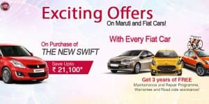Car Offers & Discounts in July 2015 – Maruti Swift and Fiat cars