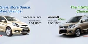 Car Offers & Discounts in July 2015 - Honda and Maruti cars