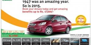 Car Offers & Discounts in August 2015 – Honda Amaze