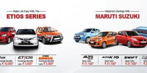 Car Offers & Discounts in August 2015 – Maruti & Toyota cars