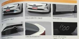 New Toyota Prius to get sporty TRD items