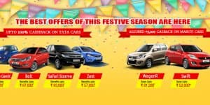 Car Offers & Discounts in October 2015 - Tata and Maruti cars