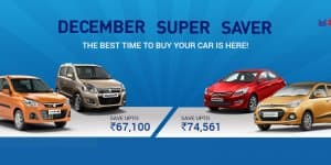Car Offers & Discounts in December 2015 - Hyundai and Maruti cars